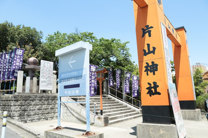 片山神社の鳥居