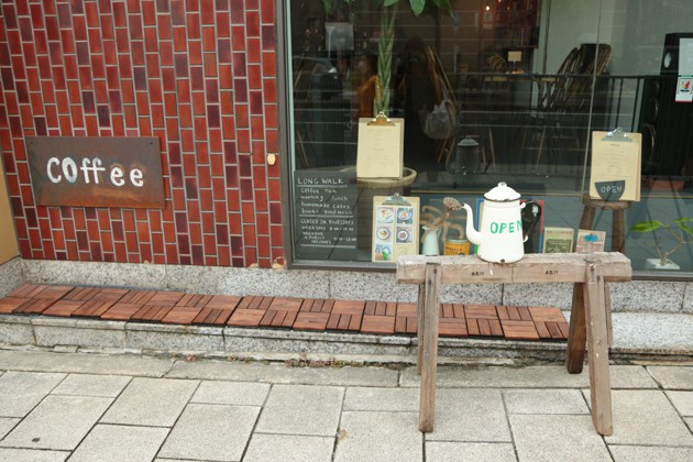 LONG WALK COFFEEさんの外観写真
