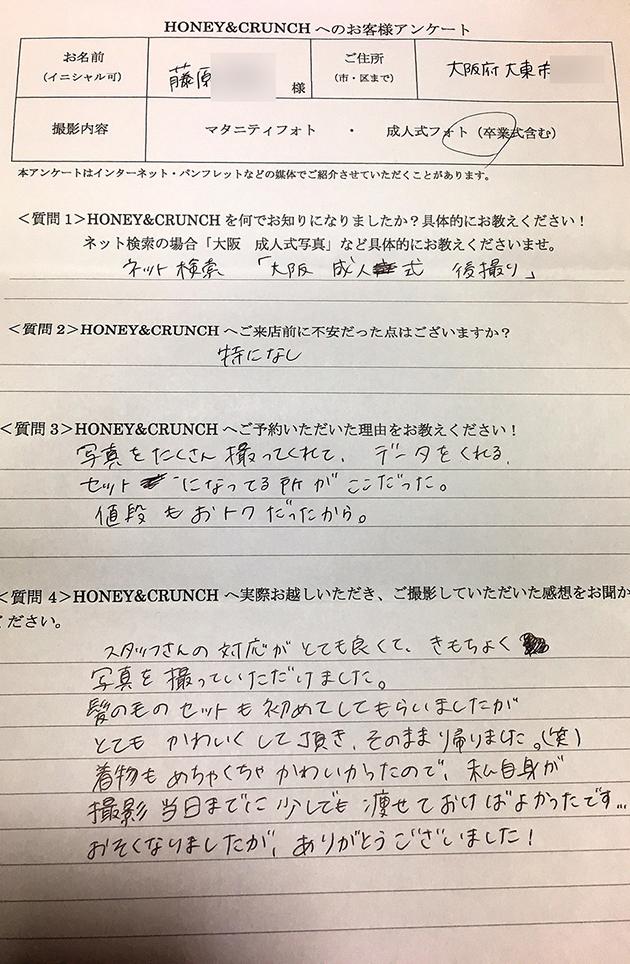 seijinn_003