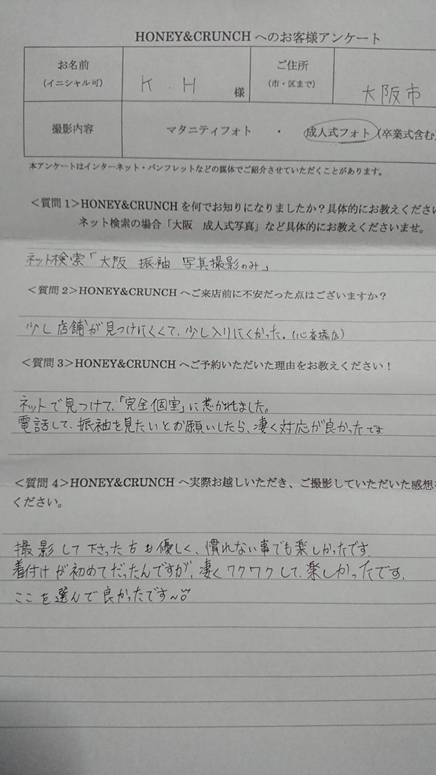 seijinn_006