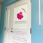 神戸・住吉・御影・東灘区・六甲アイランド近くの成人式前撮り写真スタジオ・ハニーアンドクランチの店舗写真01