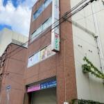 神戸・住吉・御影・東灘区・六甲アイランド近くの成人式前撮り写真スタジオ・ハニーアンドクランチの店舗写真02