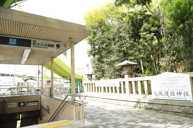 住之江公園駅の外観