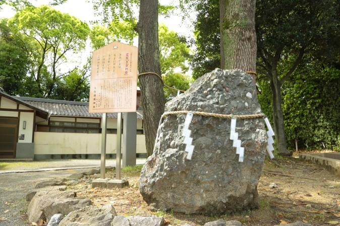 さざれ石の写真