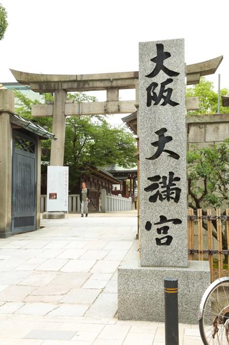 6月22日の大阪天満宮