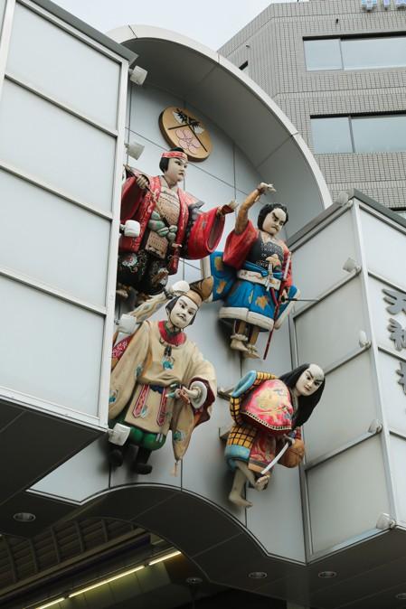 天神橋筋商店街の入り口