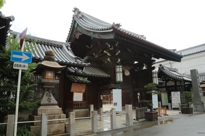 大阪天満宮の入り口写真