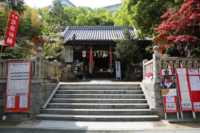 上新田天神社の本殿写真