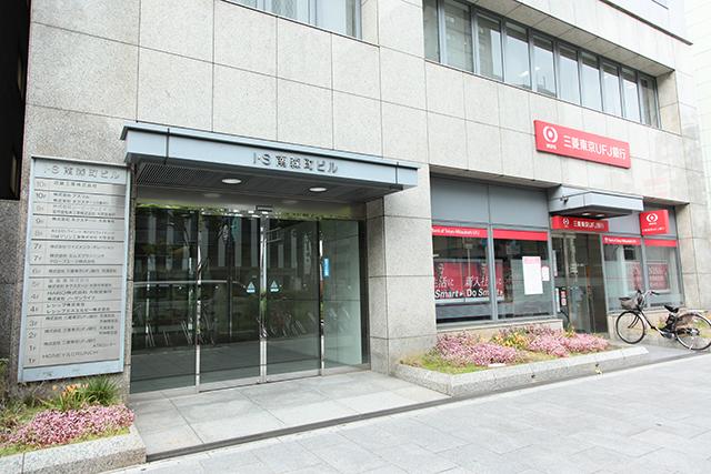 成人式前撮り写真撮影スタジオHONEY&CRUNCHの大阪天満宮店の外観写真
