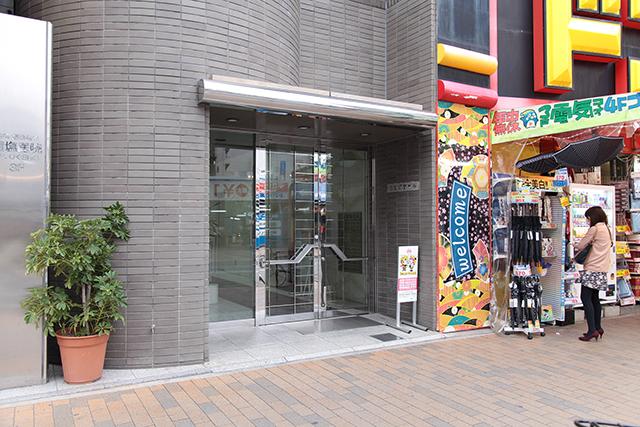成人式前撮り写真撮影スタジオHONEY&CRUNCH神戸三宮店の外観写真