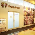 豊中千里中央店のマタニティフォトスタジオハニクラの店舗案内写真08