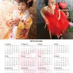 大阪で七五三写真撮影ならハニーアンドクランチのオプション6切カレンダー03