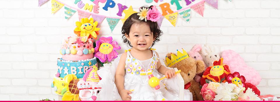1歳誕生日撮影のフォトギャラリー