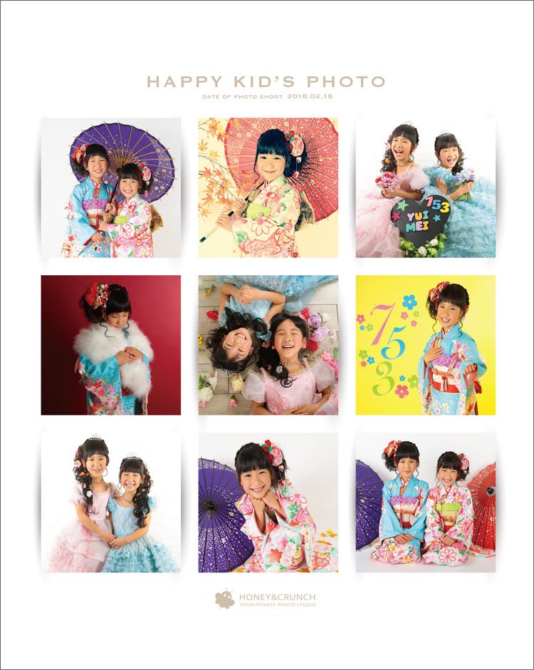 大阪で七五三写真撮影ならハニーアンドクランチのオプション6切ポスター風写真