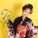 大阪の七五三写真撮影スタジオ・ハニーアンドクランチの7歳女の子和装のフォトギャラリーB187