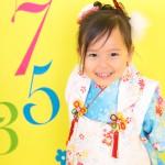 大阪の七五三写真撮影スタジオ・ハニーアンドクランチの3歳女の子和装のフォトギャラリーA101