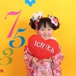 大阪の七五三写真撮影スタジオ・ハニーアンドクランチの3歳女の子和装のフォトギャラリーA114