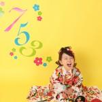 大阪の七五三写真撮影スタジオ・ハニーアンドクランチの3歳女の子和装のフォトギャラリーA170