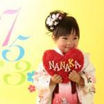 大阪の七五三写真撮影スタジオ・ハニーアンドクランチの3歳女の子和装のフォトギャラリーA184