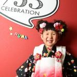 大阪の七五三写真撮影スタジオ・ハニーアンドクランチの3歳女の子和装のフォトギャラリーA225