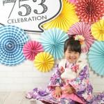大阪の七五三写真撮影スタジオ・ハニーアンドクランチの3歳女の子和装のフォトギャラリーA236