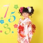 大阪の七五三写真撮影スタジオ・ハニーアンドクランチの7歳女の子和装のフォトギャラリーB056