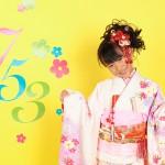 大阪の七五三写真撮影スタジオ・ハニーアンドクランチの7歳女の子和装のフォトギャラリーB060