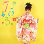 大阪の七五三写真撮影スタジオ・ハニーアンドクランチの7歳女の子和装のフォトギャラリーB066