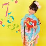 大阪の七五三写真撮影スタジオ・ハニーアンドクランチの7歳女の子和装のフォトギャラリーB091