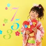 大阪の七五三写真撮影スタジオ・ハニーアンドクランチの7歳女の子和装のフォトギャラリーB108