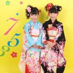 大阪の七五三写真撮影スタジオ・ハニーアンドクランチの7歳女の子和装のフォトギャラリーB116