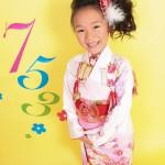 大阪の七五三写真撮影スタジオ・ハニーアンドクランチの7歳女の子和装のフォトギャラリーB118