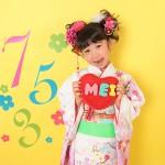大阪の七五三写真撮影スタジオ・ハニーアンドクランチの7歳女の子和装のフォトギャラリーB126