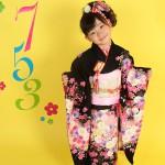 大阪の七五三写真撮影スタジオ・ハニーアンドクランチの7歳女の子和装のフォトギャラリーB127