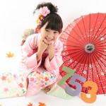 大阪の七五三写真撮影スタジオ・ハニーアンドクランチの7歳女の子和装のフォトギャラリーB147