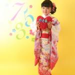 大阪の七五三写真撮影スタジオ・ハニーアンドクランチの7歳女の子和装のフォトギャラリーB166