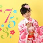 大阪の七五三写真撮影スタジオ・ハニーアンドクランチの7歳女の子和装のフォトギャラリーB200