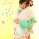 大阪の七五三写真撮影スタジオ・ハニーアンドクランチの7歳女の子和装のフォトギャラリーB215