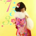 大阪の七五三写真撮影スタジオ・ハニーアンドクランチの7歳女の子和装のフォトギャラリーB222