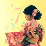 大阪の七五三写真撮影スタジオ・ハニーアンドクランチの7歳女の子和装のフォトギャラリーB227