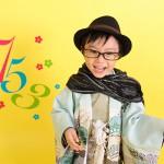 大阪の七五三写真撮影スタジオ・ハニーアンドクランチの男の子の和装のフォトギャラリーC017