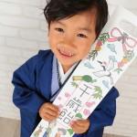 大阪の七五三写真撮影スタジオ・ハニーアンドクランチの男の子の和装のフォトギャラリーC047