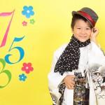大阪の七五三写真撮影スタジオ・ハニーアンドクランチの男の子の和装のフォトギャラリーC051