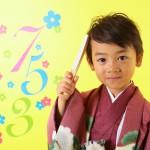 大阪の七五三写真撮影スタジオ・ハニーアンドクランチの男の子の和装のフォトギャラリーC057