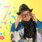大阪の七五三写真撮影スタジオ・ハニーアンドクランチの男の子の和装のフォトギャラリーC069