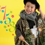 大阪の七五三写真撮影スタジオ・ハニーアンドクランチの男の子の和装のフォトギャラリーC095