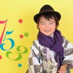 大阪の七五三写真撮影スタジオ・ハニーアンドクランチの男の子の和装のフォトギャラリーC117