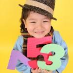 大阪の七五三写真撮影スタジオ・ハニーアンドクランチの男の子の和装のフォトギャラリーC138