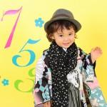 大阪の七五三写真撮影スタジオ・ハニーアンドクランチの男の子の和装のフォトギャラリーC209
