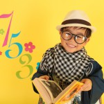 大阪の七五三写真撮影スタジオ・ハニーアンドクランチの男の子の和装のフォトギャラリーC255